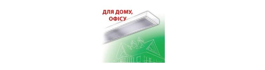 BILUX Обігрівачі інфрачервоні електричні Білюкс, електроопалення